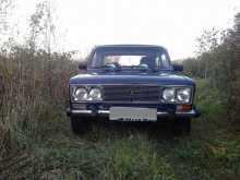 Заринск 2106 1996