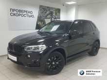 Красноярск BMW X5 2018
