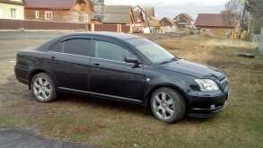 Павловск Avensis 2003