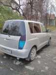 Mitsubishi Mirage Dingo, 2001 год, 140 000 руб.