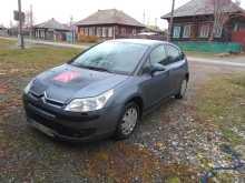 Карпинск C4 2007