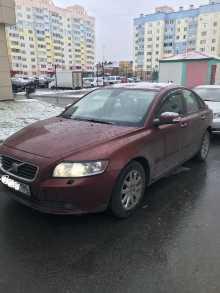 Нефтеюганск S40 2008
