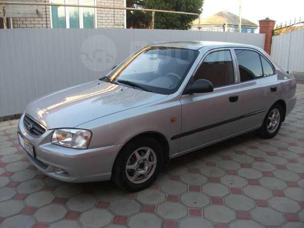 Hyundai Accent, 2006 год, 248 000 руб.