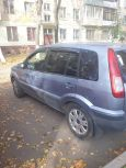 Ford Fusion, 2008 год, 240 000 руб.