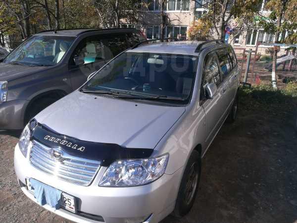 Toyota Corolla Fielder, 2004 год, 415 000 руб.