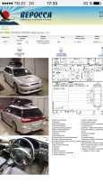 Subaru Legacy, 2002 год, 129 000 руб.