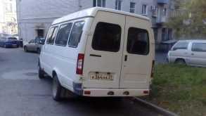 Хабаровск 2217 2010