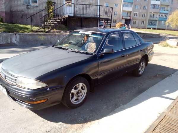 Toyota Vista, 1994 год, 120 000 руб.