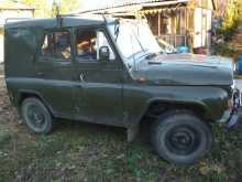 Ангарск 469 1981