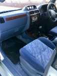 Toyota Land Cruiser Prado, 1999 год, 749 999 руб.