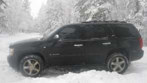 Якутск Tahoe 2008