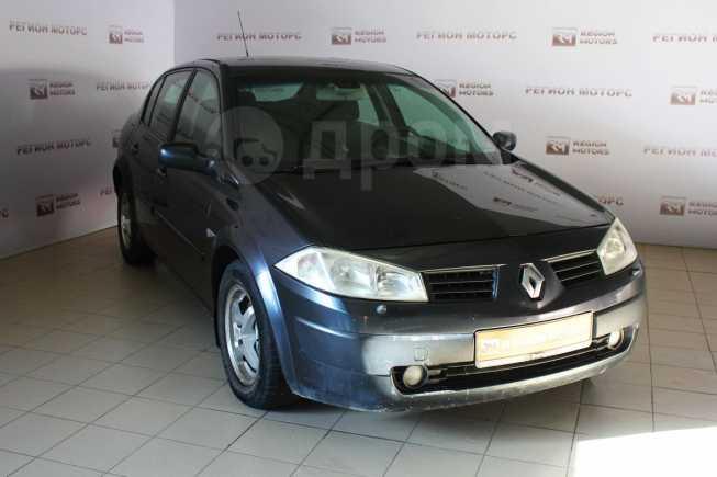 Renault Megane, 2004 год, 234 900 руб.