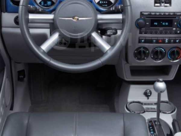 Chrysler PT Cruiser, 2006 год, 300 000 руб.