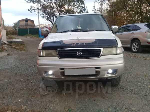Mazda MPV, 1997 год, 325 000 руб.