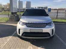 Красноярск Discovery 2017