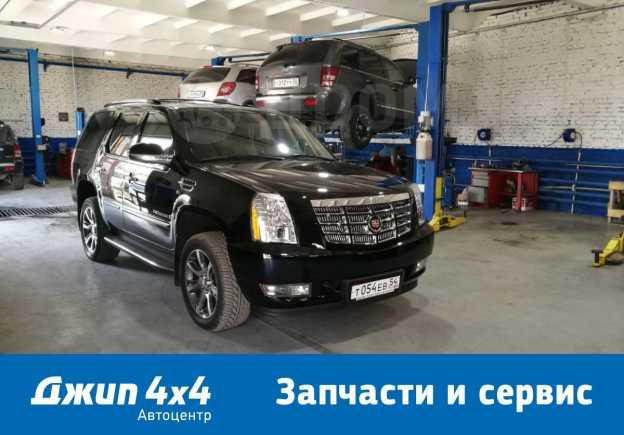Cadillac Escalade, 2007 год, 1 350 000 руб.