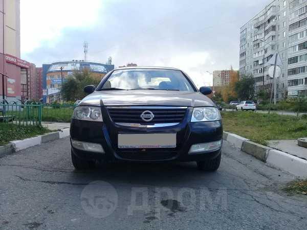 Nissan Almera Classic, 2006 год, 310 000 руб.