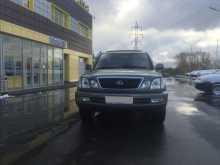 Челябинск LX470 1998