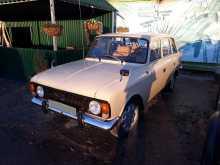 Северск 2125 Комби 1988