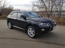 Иркутск RX270 2012