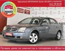 Кемерово Vectra 2004