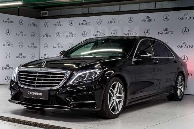 Mercedes-Benz S-Class, 2014 год, 3 600 000 руб.