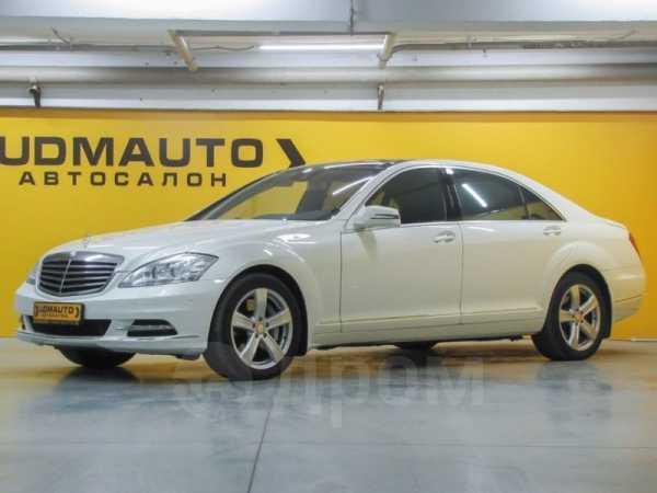 Mercedes-Benz S-Class, 2012 год, 2 099 000 руб.