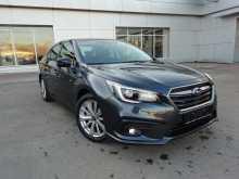 Иркутск Subaru Legacy 2018