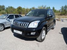 Волгоград Land Cruiser Prado