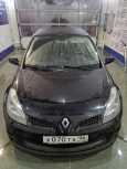 Renault Clio, 2008 год, 450 000 руб.