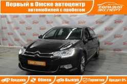 Омск C5 2014