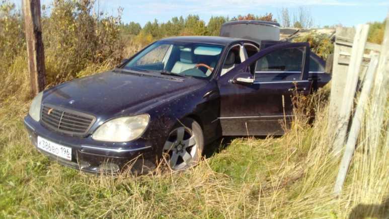 Mercedes-Benz S-Class, 1999 год, 260 000 руб.