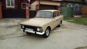 Зеленогорск 412 1994