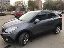 Челябинск Opel 2014