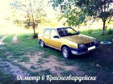 Симферополь 2109 2003