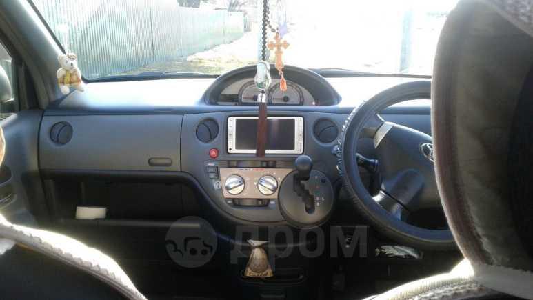 Toyota Sienta, 2013 год, 570 000 руб.