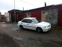 Новосибирск Charade 2000