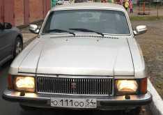 ГАЗ 3102 Волга, 2006 г., Новосибирск