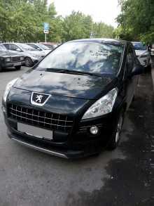 Сухой Лог 3008 2012