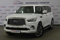 Казань QX80 2018