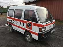 Комсомольск-на-Амуре Honda Acty 1990