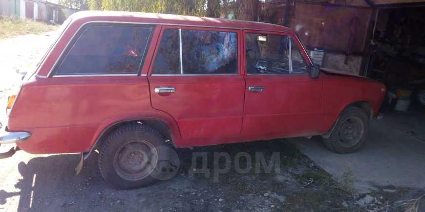 Лада 2102, 1976 год, 50 000 руб.