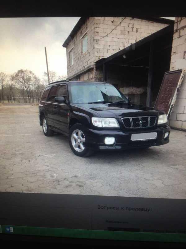 Subaru Forester, 1999 год, 340 000 руб.