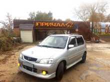 Славгород Demio 2002
