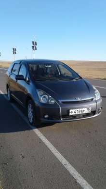 Забайкальск Toyota Wish 2005