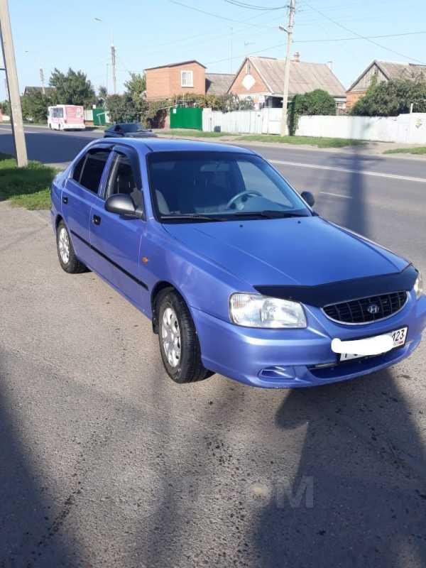 Hyundai Accent, 2005 год, 258 000 руб.