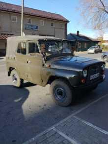 Барнаул 469 1986