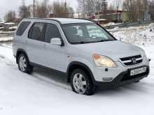 Сургут CR-V 2003