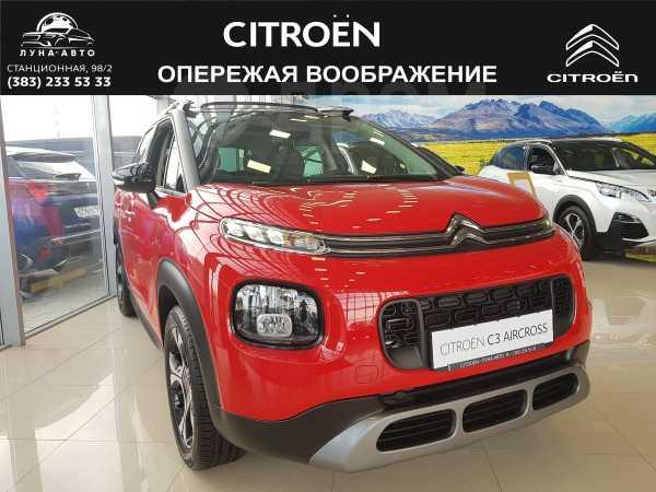 Citroen C3 Aircross, 2018 год, 1 499 000 руб.