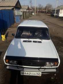 Кызыл 2104 2003